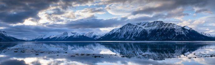 Sänna Alaska Landscape